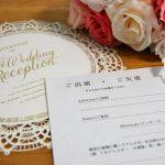 結婚式の招待状が届いたけど欠席する場合のマナーや書き方 お祝いは?