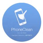 phonecleanのシステムクリーンで写真が消えた!復旧させた手順紹介【体験談】