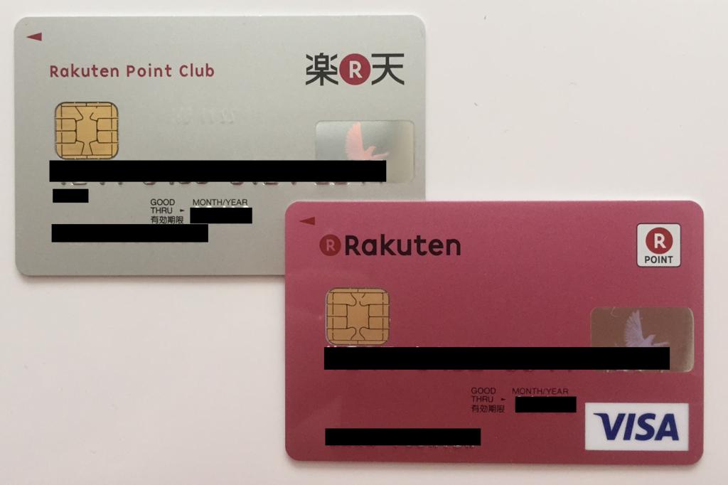 家族カードのご案内 | クレジットカードのお申し …