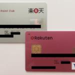 楽天カードの住所変更方法は?氏名変更や家族カード発行済の場合の注意点