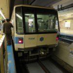札幌雪まつりでつどーむへのアクセス方法 地下鉄や便利なシャトルバス紹介♪