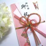 北海道の会費制結婚式に出席する時の立場別ご祝儀相場と渡し方紹介