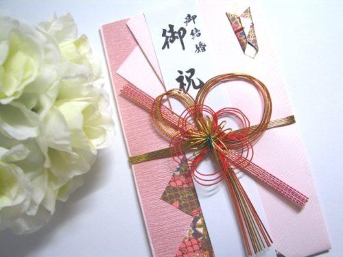 北海道の会費制結婚式に出席する時の立場別ご祝儀相場と渡し ...