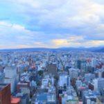 札幌jrタワーから初日の出を見られる特別営業の混雑やアクセス情報紹介