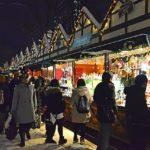 札幌ミュンヘンクリスマス市のテントや会場混雑は?服装や持ち物紹介