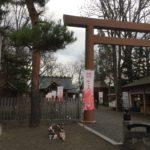 旭川神社に安産祈願へ行く場合の御祈願玉串料や腹帯は?予約は必要?