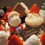 セイコーマートのクリスマスケーキ当日も買える?チキンは?値引きいつから?